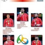 Dağıstan/Avrupa Serbest güreş milli takım kadrosu